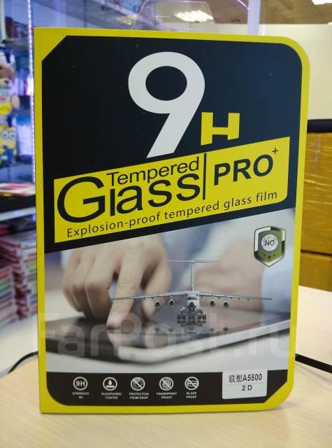 Защитное стекло на планшет Lenovo A5500