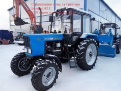 МТЗ 82.1. Трактор МТЗ-Беларус-82.1, 1 111 куб. см.