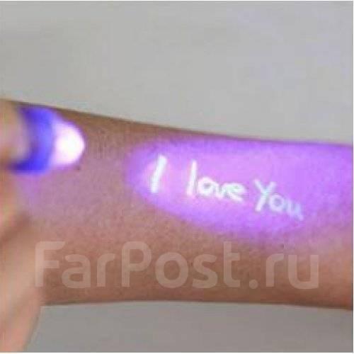 Как сделать невидимые чернила под ультрафиолетом 74