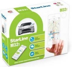 GSM/GPS модуль Starline M32 T