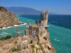 Симферополь. Пляжный отдых. Доступные отдых и лечение в Крыму! Бронируйте сейчас!