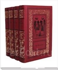 Флеминг, Ян Сочинения В 4 томах. Под заказ