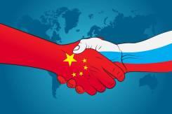 Поиск и доставка товаров с Китая. Минимальная комиссия.
