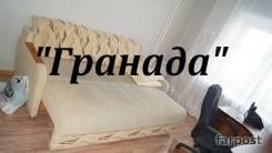 1-комнатная, улица 50 лет ВЛКСМ 30а. Трудовая, агентство, 31,0кв.м. Комната
