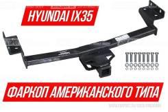 Фаркоп. Hyundai ix35