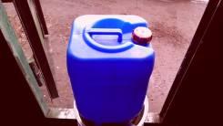 Продам канистры пластмассовые 30 литров 10 штук под ГСМ