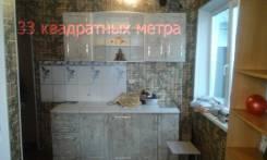 Сдается двухкомнатный дом с баней на Тихой!. От агентства недвижимости (посредник)