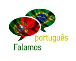 Португальский язык.