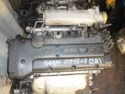 Двигатель 1,8 л Hyundai Lantra (J-2), Tiburon. G4GM.