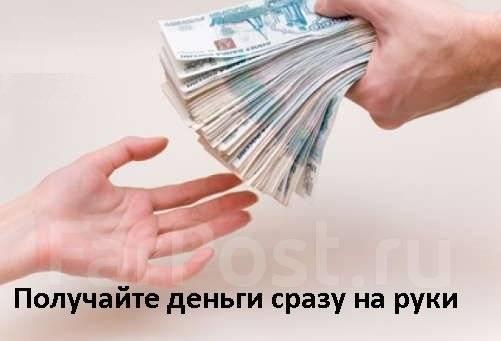 деньги под птс екатеринбург отзывы личный кабинет билайн с банковской карты через интернет без комиссии
