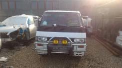 Ноускат. Mitsubishi Delica Star Wagon, P05W, P04W, P15W, P03W, P24W, P35W, P25W Mitsubishi Delica, P25W, P35W