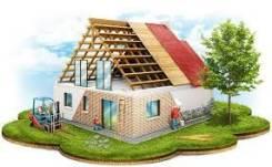 Строительство и отделка домов ! Опыт 20 лет. Русские мастера