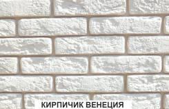 Декоративный камень от производителя для внутренней отделке стен