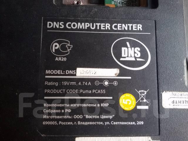 DNS. WiFi, Bluetooth