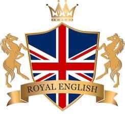 """Английский язык в """"Royal English Center""""! Нейбута/Фадеева/Ватутина."""