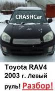 Toyota RAV4. ACA20, 1AZ