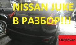 Nissan Juke. F15, HR16
