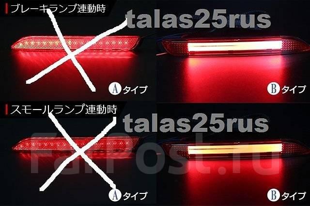 Стоп-сигнал. Toyota Vellfire, ANH20, ANH20W, ANH25, ANH25W, ATH20, ATH20W, GGH20, GGH20W, GGH25, GGH25W, AGH30W, GGH35W, GGH30W, AGH35W, AYH30W Toyota...