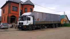 МАЗ 500. Полуприцеп 2006 г. , 32 000 кг.