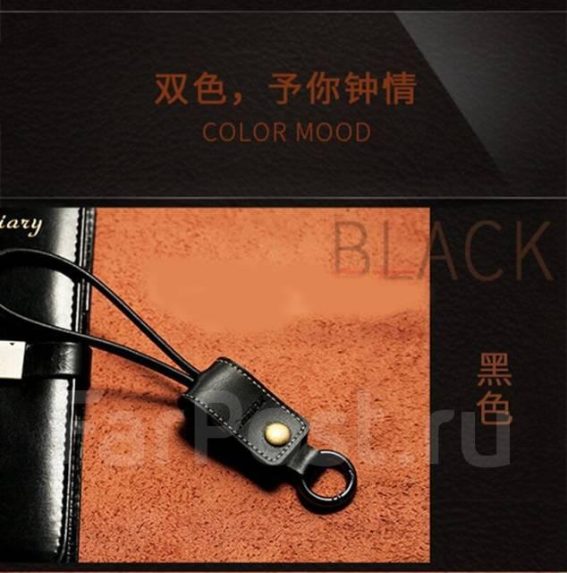 зарядка кабель для Iphone 5 брелок Western Rc 034i чёрный