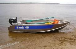 """Лодка """"Блик-40"""". Год: 2016 год, длина 4,00м., двигатель подвесной, 30,00л.с., бензин. Под заказ"""