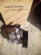Гидроусилитель руля. Toyota Land Cruiser Prado, KDJ150L Двигатель 1KDFTV