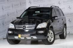 Mercedes-Benz GL-Class. 164, M273