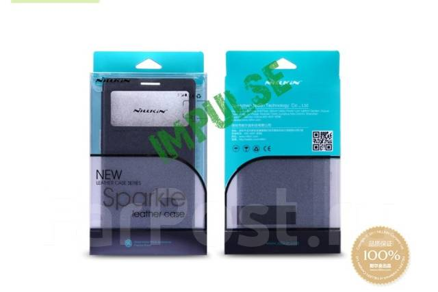Чехол-книга для Samsung Galaxy A7 2016 Nillkin Sparkle Leather Case Золотой