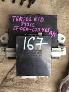 Блок управления двс. Daihatsu Terios Kid, J111G, J131G, 111G Двигатели: EFDEM, EFDET