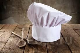 Шеф-повар. Средне-специальное образование, опыт работы 10 лет