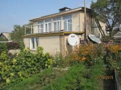 Продам отличный дом на Светлогорской. Светлогорская, р-н 9-й км, площадь дома 80кв.м., скважина, электричество 15 кВт, отопление твердотопливное, от...