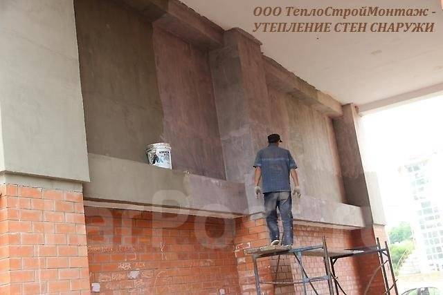 Ремонт швов! Утепление стен! Высотные работы! Комплексно все работы!
