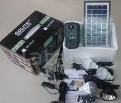 Система освещения GD-8007 (Акб, фонарь, солн. батарея, зар. устр. )