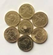 ГВС монеты 10 рублей (комплект из 10 монет)
