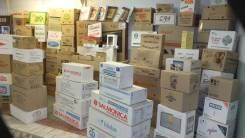 Гофрокартон, гофроящики, картонные коробки, картон, гофротара