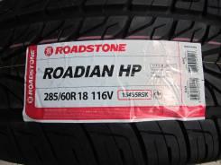 Roadstone Roadian HP SUV. Летние, 2015 год, без износа, 4 шт