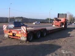 Перевозка негабарита от 30 тон