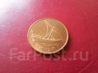 Флот! Арабские Эмираты! 10 филсов. Большая красивая монета! Нечастая!
