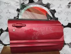 Дверь передняя правая Forester SG-5 2004г.