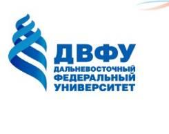 (МВА) Мастер делового администрирования во Владивостоке