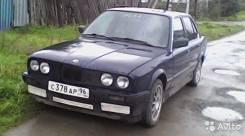 Кузов в сборе. BMW