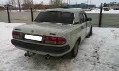 Бампер узкий передний и задний на ГАЗ Волга 31105 3110 3102