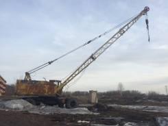Юрмаш Юргинец КС-4361. Продается кран 4361, 16 000 кг.