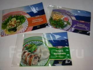 Вакуумные пакеты во Владивостоке