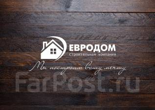 Архитектурное проектирование Загородных Домов / Коттеджей / Бань