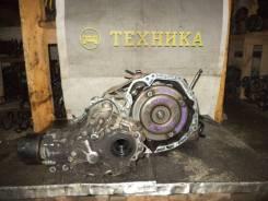 Автоматическая коробка переключения передач. Nissan: Pulsar, AD, Sunny, Rasheen, Lucino, Wingroad, AD Wagon Двигатели: GA15DS, GA15DE