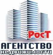 """Руководитель отдела продаж. ИП """"Гасанов Х. М."""". Улица Фрунзе 54"""