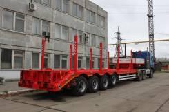 Texoms. Трал 50 тонн высокой проходимости для бездорожья, 50 000 кг.