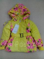 Куртки. Рост: 86-98, 104-110, 110-116, 116-122 см