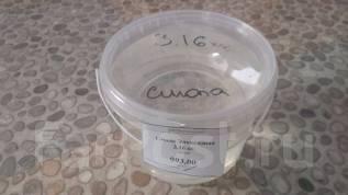 Смола эпоксидная 3,16 кг